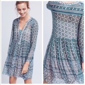 New Maeve Anthropologie Printed Cocktail Dress